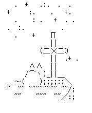 鉄道模型を捨てられた夫のお墓 AA(アスキーアート)