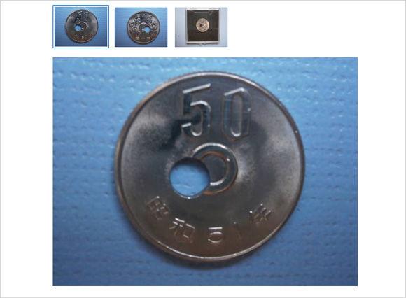 『ヤフオク!』で50円玉が12万円で売られている件について(´・ω・`)