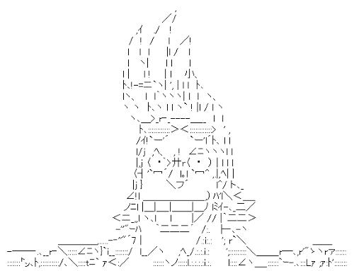 変態フランキー AA(アスキーアート)