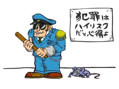現行犯逮捕を初めて見たよ。