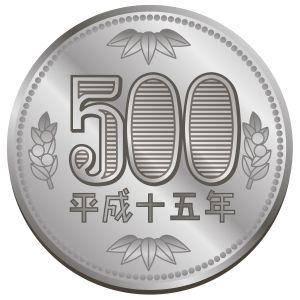 彼氏がデート代を500円玉貯金箱から取り出した硬貨だけで支払った