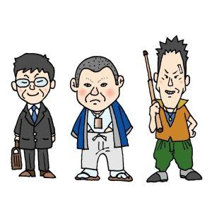 3人組のオッサンが木刀でバンバン人を叩いてる現場に遭遇した話