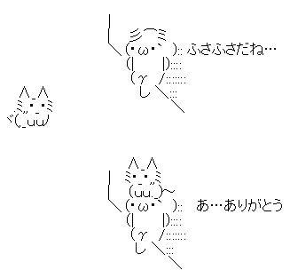 親切な猫 AA(アスキーアート)