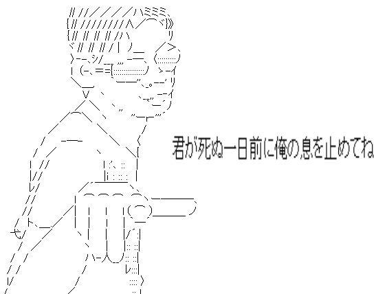 成り切り AA(アスキーアート)