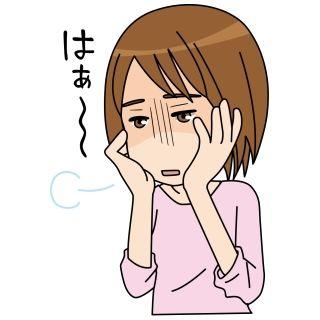 「ATMを名乗るなら、一度に100万円位は引き出せる男になって!!」