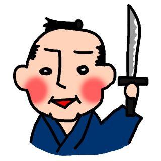 じいちゃんの家の日本刀が盗まれたんだが、数日後に意外な形で見つかった。