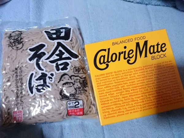蕎麦とカロリーメイト