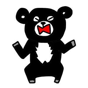 響き渡る「クマドロビョ(熊泥棒)ーーー!!!」という素っ頓狂で裏返った私の声