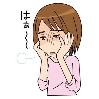 ため息(イラスト)