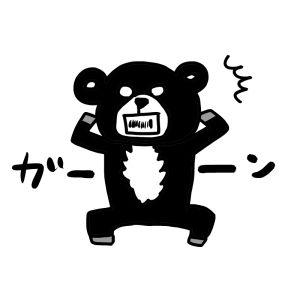 【恋愛】実は女子に大不評! 男が勘違いしている『モテテク』ベスト3!