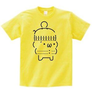 しまむらくん 半袖Tシャツ イエローXL