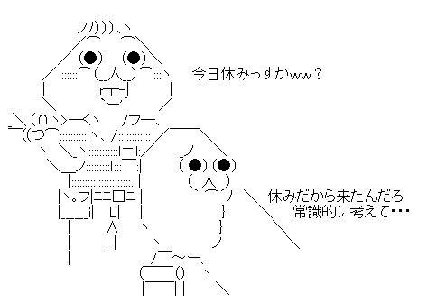 美容室 AA(アスキーアート)