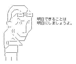 所ジョージ AA(アスキーアート)