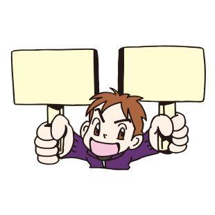 「リア充は爆発しろ!」渋谷でクリスマス粉砕デモ!! ネットでは日本の誇りだと賞賛の声