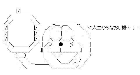 えもん AA(アスキーアート)
