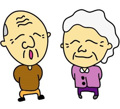 将来はあんな老夫婦になりたいと思った。