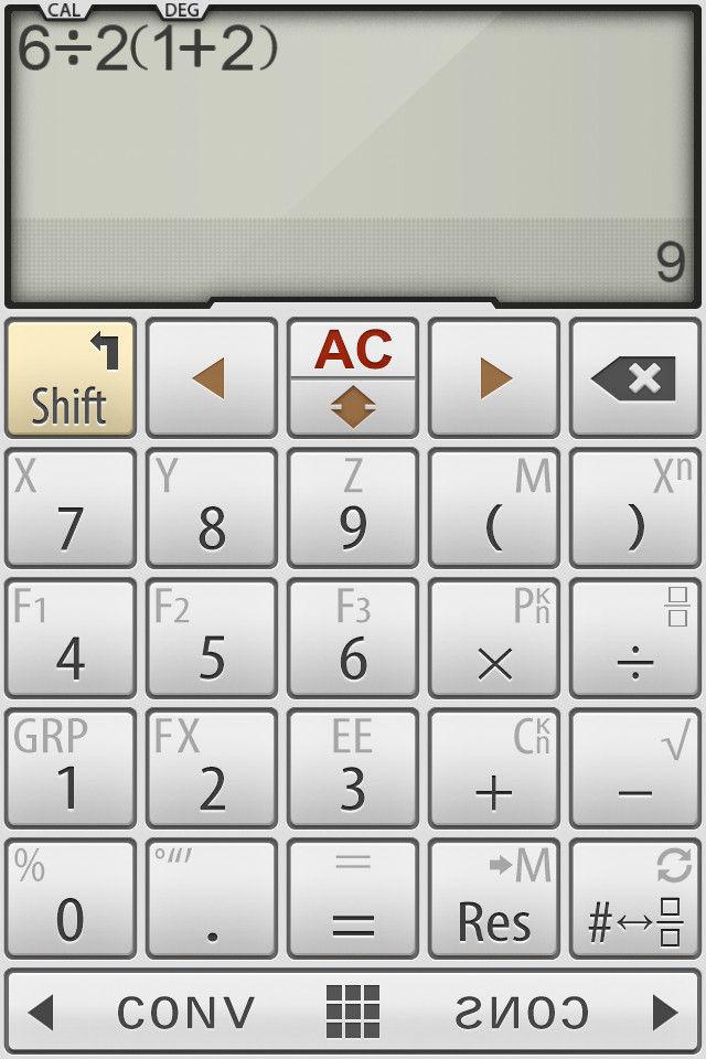 計算機 AA(アスキーアート)