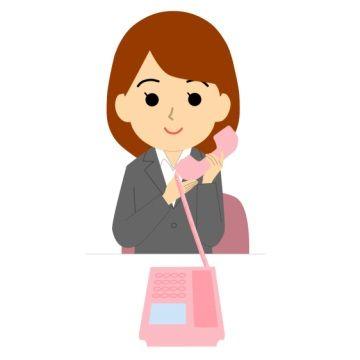 近くの公衆電話から税務署に電話して脱税密告してやった