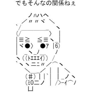 【爆笑】宗教勧誘が来たから小島よしおの真似したら効かなかった