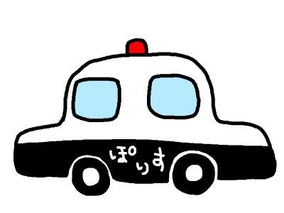 不思議ちゃんを気取ってフワフワ歩いてたら警察に補導されたでござる。