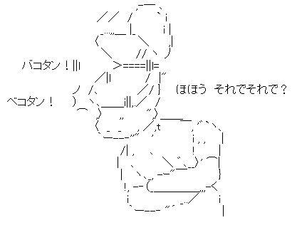 トイレマン AA(アスキーアート)
