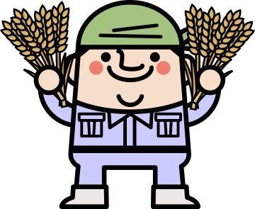 都会育ちが農家に就職した結果www