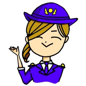 嫁とは警察署の取調室で出会いました。