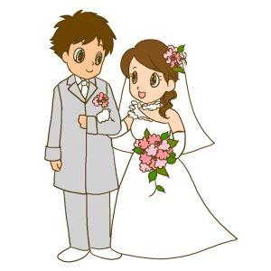 結婚(イラスト)