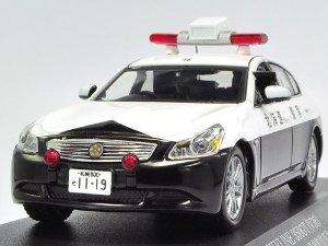 RAIS 1/43 NISSAN SKYLINE 350GT V36 PATROL CAR 2008 北海道警察交通部交通機動隊車両