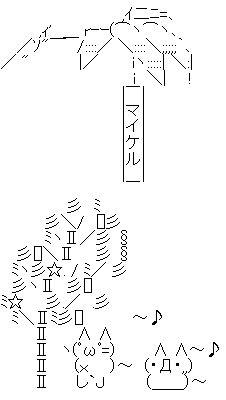 七夕の願い事のAA