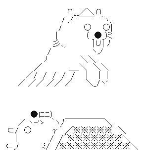 金縛り AA(アスキーアート)