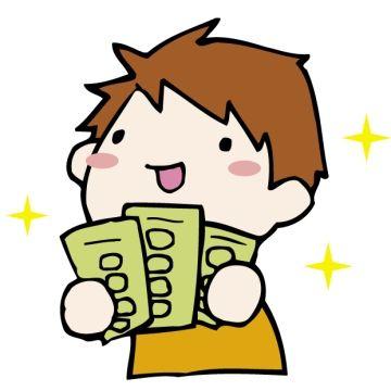 金に困ってる友人に金貸したら、後日パチ屋にいた模様・・・