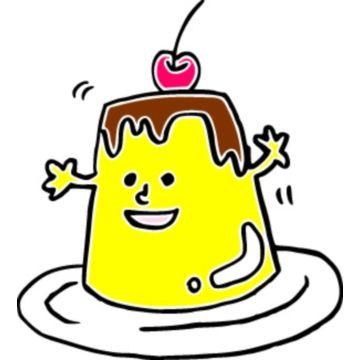 プリンやヨーグルトって、凍らせて食べるとさらに美味くなるよね (゚д゚)ウマ-