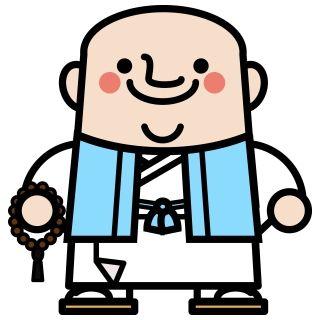 小学校で念仏を唱えながら登下校するのが大流行したらしい