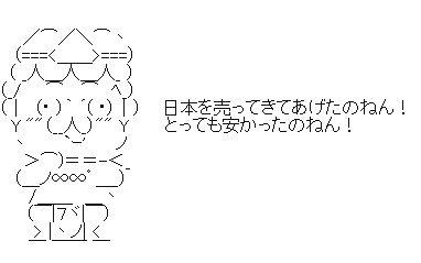 鳩山貧乏神 AA