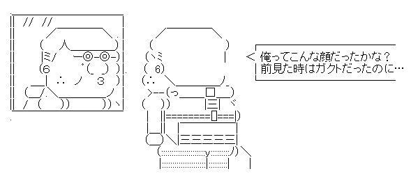 大仏パーマのおばちゃん AA(アスキーアート)