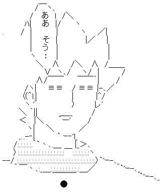 ジャガー AA(アスキーアート)