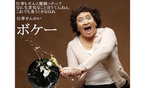 おばちゃん AA(アスキーアート)