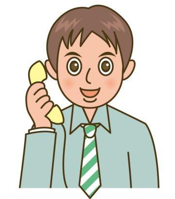 電話セールスかけてきた営業マンが、父子家庭の意味が解らないバカだった