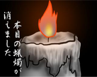 【怖い話】おーぷん2ちゃんねる百物語 第51話~58話まとめ(完)