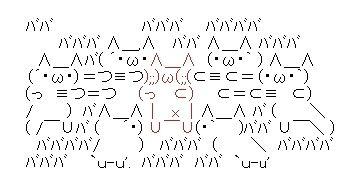フルボッコ AA(アスキーアート)