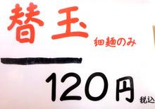 P1060078