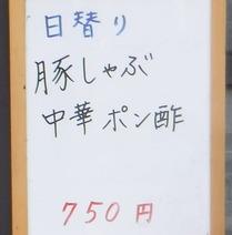 DSCF3640