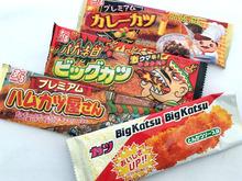 bigkatsu_jpg