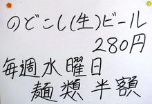 DSCF7388