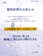 DSCF3210