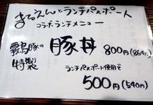 P1160544