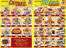 menu01_