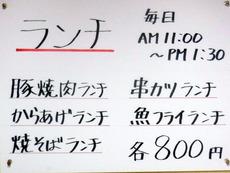 DSCF0903
