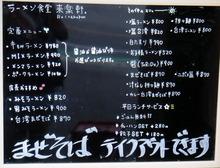 DSCF8511